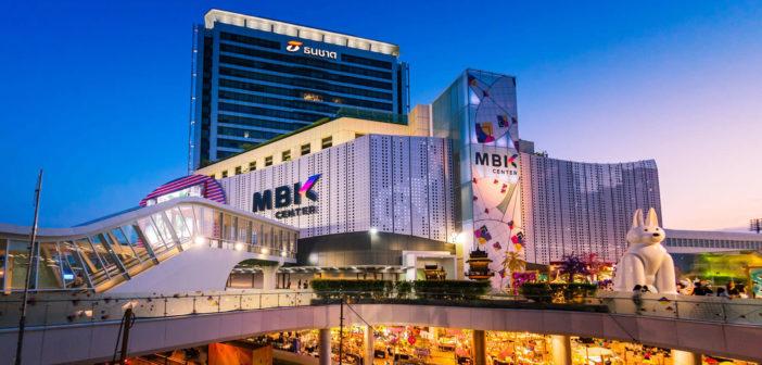 bangkok centri commerciali