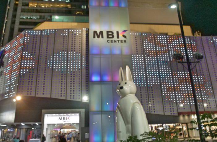 centro commerciale bangkok