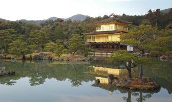 Guida turistica kyoto