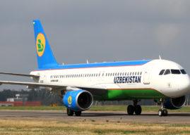 Uzbekistan Airways Airbus А320 – Business Class Review