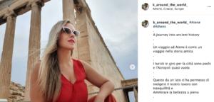Instagram spot