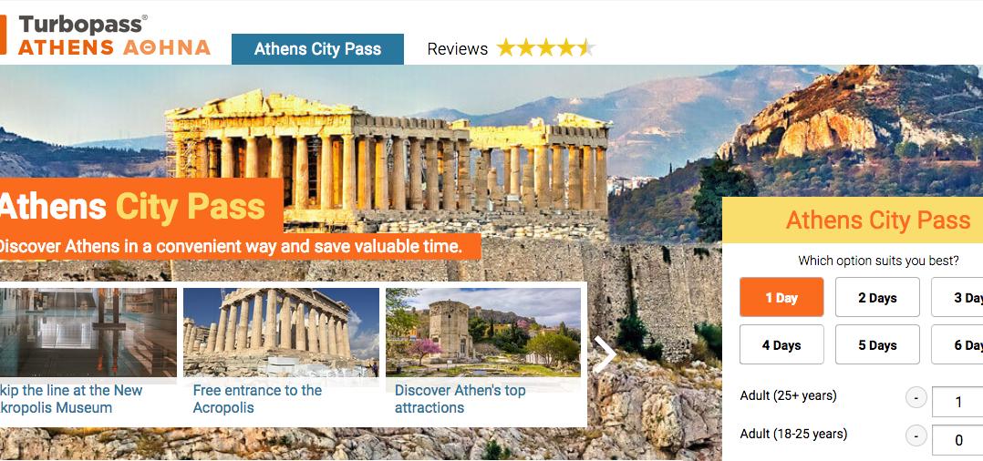 city pass atene